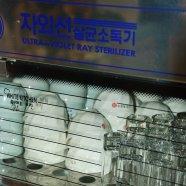 sterylizator w ultrafiolecie
